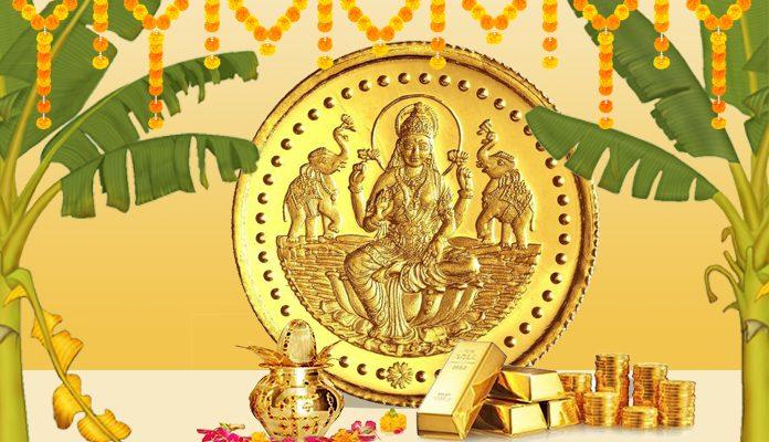 Feature image - Akshya Trutiya - Rev